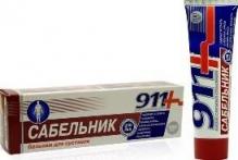 911 Шабельник бальзам для суглобів 100мл