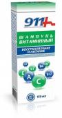 911 шампунь витаминный 150мл