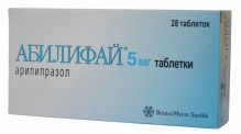 Абилифай таблетки 5мг 28 шт.