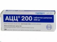 Ацц 200мг №20 таблетки шипучие