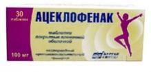 Ацеклофенак 100мг №30 таблетки