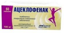 Ацеклофенак 100мг №60 таблетки