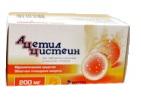 Ацетилцистеин 200мг №24 таблетки шипучие
