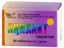 Ацилакт таблетки №30