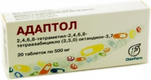 Адаптол 500мг таблетки 20 шт.