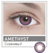 Адриа линзы контактные цветные аметист тон 3 /8,6/0,0D 2шт.