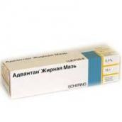 Адвантан 0,1% мазь жирная 15г