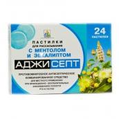 Аджисепт эвкалипт-ментол таблетки для рассасывания 24 шт.