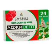 Аджисепт классический таблетки для рассасывания 24 шт.