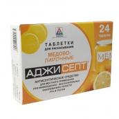 Аджисепт мед-лимон  таблетки для рассасывания  24 шт.