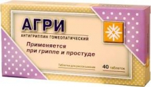 Агри (антигриппин гомеопатический) таблетки  40 шт.