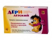 Агрі дитячий (антигрипін гомеопатичний) гран. 10г 2 шт.