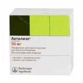Актилизе лиофилизат для приготовления раствора для инфузий 50мг флакон + растворитель 50мл 1 шт.