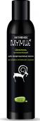 Активное мумие шампунь увлажняющий для поврежденных волос 330мл