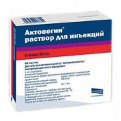 Актовегин 40мг/мл раствор для инъекций 10мл №5 ампулы