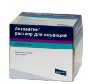 Актовегин 40мг/мл раствор для инъекций 2мл №10 ампулы