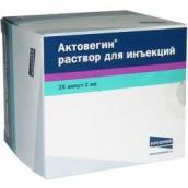 Актовегин 40мг/мл раствор для инъекций 2мл №25 ампулы /Сотекс/
