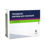 Актовегин 40мг/мл раствор для инъекций 5мл №5 ампулы /Сотекс/