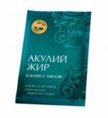Акуляча сила Акулячий жир і кави з м'ятою освіжаюча маска для обличчя з ефектом засмаги 10мл 3 шт.