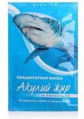 Акулий жир + Ламинария маска плацентарная от морщин и отеков в области глаз 10мл 1 шт.