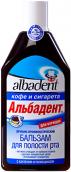 Альбадент бальзам для полости рта кофе-сигарета 400мл