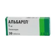 Альбарел таблетки 1мг 30 шт.