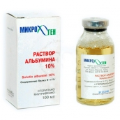 Альбумін розчин для інфузій 10% флакон 100мл 1 шт.