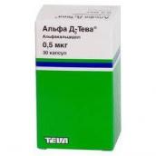 Альфа Д3-Тева капсули 0,5 мкг 30 шт.