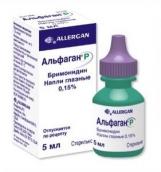 Альфаган Р 0,15% краплі очні 5мл флакон-крапельниця