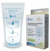 Альпіна пласт пакети для збору і зберігання грудного молока 250мл 10 шт.