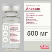 Алексан 50мг/мл раствор для инъекций 10мл №1 флакон