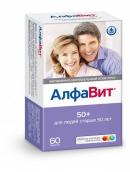АлфаВит 50+ витамины таблетки 60 шт.