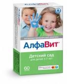 АлфаВит Детский сад витамины таблетки 60 шт.