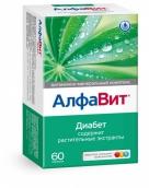 АлфаВит Диабет витамины  таблетки 60 шт.