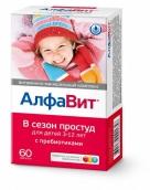 АлфаВит В сезон простуд для детей витамины таблетки 60 шт.