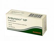 Алфупрост МР таблетки 100мг 30 шт.