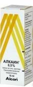 Алкаин 0,5% капли глазные 15мл флакон-капельница