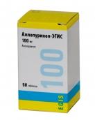 Аллопуринол таблетки эгис 100мг 50 шт.