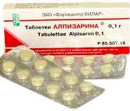 Алпизарин 100мг таблетки 20 шт.