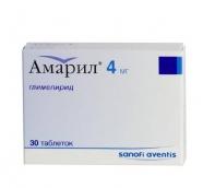 Амарил 4мг №30 таблетки