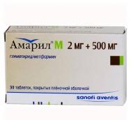 Амарил М 2мг+500мг №30 таблетки