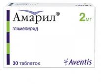 Амарил таблетки 2мг 30 шт.