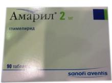Амарил таблетки 2мг 90 шт.