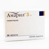 Амарил  таблетки 3мг 30 шт.