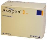 Амарил таблетки 3мг 90 шт.