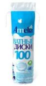 Амелия диски ватные 100шт