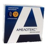 Амелотекс 7,5 мг №6 свічки