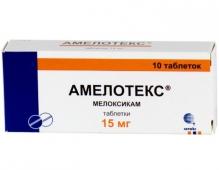 Амелотекс таблетки 15мг 10 шт.