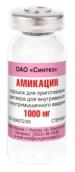 Амікацину сульфат порошок для приготування розчину для ін'єкцій, 1000мг №50 фл.