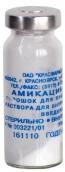 Амікацину сульфат порошок для приготування розчину для ін'єкцій 500 мг №50 флакони